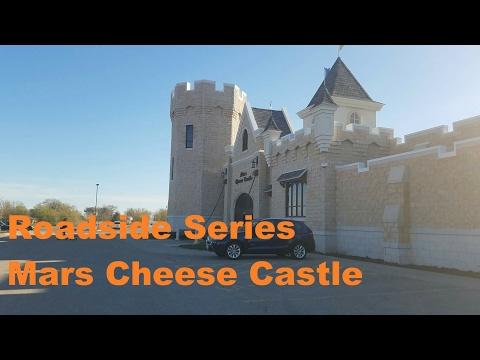 Roadside Series: Mars Cheese Castle - Kenosha, WI
