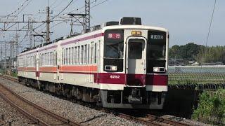 東武6050系6050型6152F 急行東武日光行 静和~新大平下通過【4K】