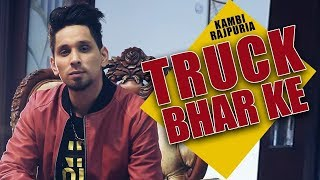 Truck Bhar Ke Kambi New Punjabi Song 2019 Latest Punjabi Songs 2019 Punjabi Music Gabruu