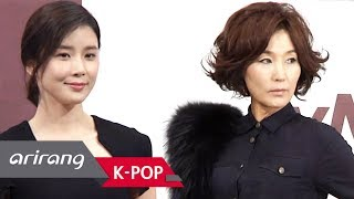 Video [Showbiz Korea] Lee Bo-young(이보영) & Lee Hye-young(이혜영), back through the new TV series 'Mother' download MP3, 3GP, MP4, WEBM, AVI, FLV Maret 2018