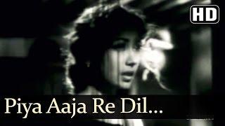Piya Aaja Re Dil Mera Pukaare - Footpath Songs - Dilip Kumar - Meena Kumari - Asha Bhosle