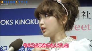 紗栄子、チュート徳井との交際否定