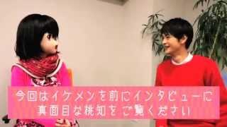 桃知がインタビューした作品はコレもっち! 塩田明彦監督作品 『昼も夜...
