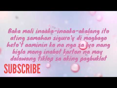 (Lyrics) Janella Salvador - Wow na Feelings