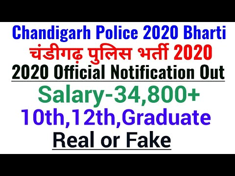 SSC GD New Vacancy 2020|SSC GD Online Form & Notification|Govt Jobs in May 2020|Govt Jobs Aug 2020 from YouTube · Duration:  3 minutes 7 seconds