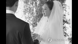 정지원 아나운서 웨딩 사진 공개, '선남선녀' 커플 시…