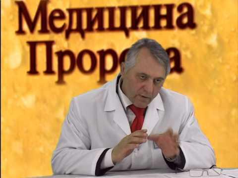 gudoterapie video de la varicoză