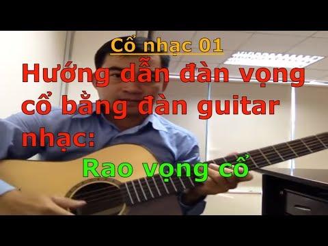 Hướng dẫn đàn vọng cổ bằng đàn guitar nhạc (Rao - Dây kép) - Cổ nhạc 01