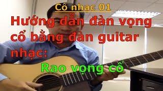 Hướng dẫn đàn vọng cổ bằng đàn guitar nhạc P1 (Rao - Dây kép) - Huong dan dan vong co