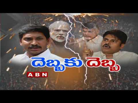 Discussion On Challenges Between YS Jagan And Pawan Kalyan | Part 1 | ABN Telugu
