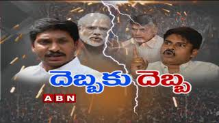 Discussion on Challenges between YS Jagan and Pawan Kalyan | Part 1 | ABN Telugu