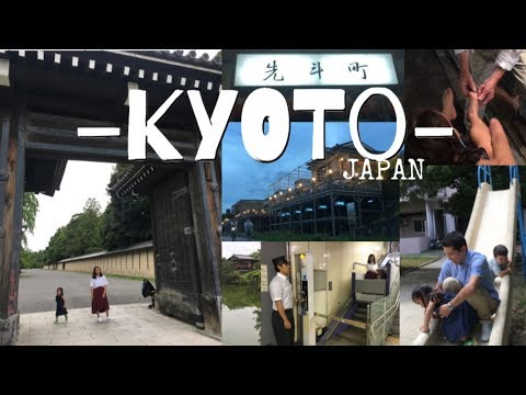 KYOTO Japan| May nag bigay ng pera sa kanila | free English  show| Japan vlog | JAPAN| | housewife