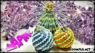 Шарик на ёлку из резинок. Лумигуруми. Rainbow Loom Christmas Ball Loomigurumi.