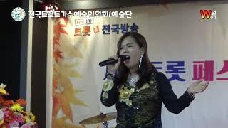 가수 희정  무명배우 (원곡:송가인) 전국트로트가수예술…