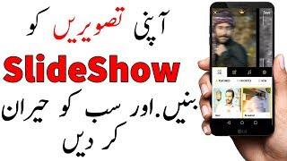 Video How To Your Images Convert SlideShow & Best SlideShow App (Hindi Urdu) download MP3, 3GP, MP4, WEBM, AVI, FLV Juni 2018