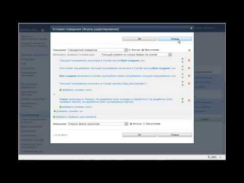 Разграничение прав доступа в SharePoint и DocTrix Platform