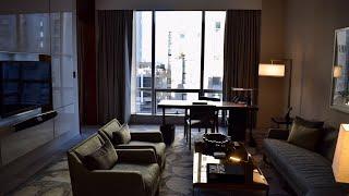 Park Hyatt New York – City View Suite