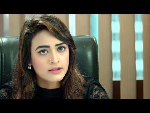 Yes Madam No Sir 34 II Ahona II Ishana II Priya Aman II Fs Nayeem II Shahed II Sazu Khadem II