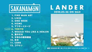 【2/26 ON SALE!!】SAKANAMON / LANDER  トレーラー