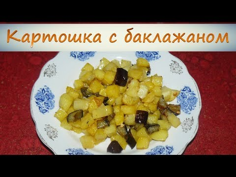 Как готовить баклажаны: три простых рецепта и пять