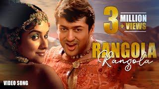 Rangola Olav Video Song - Ghajini | Suriya | Asin | Nayanthara | Harris Jayaraj | A.R. Murugadoss