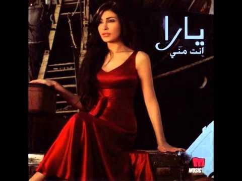 best egyptian rock music