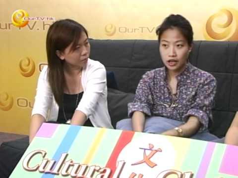 《Cultural Club 文化所》第十五集:mircowave in Hong Kong