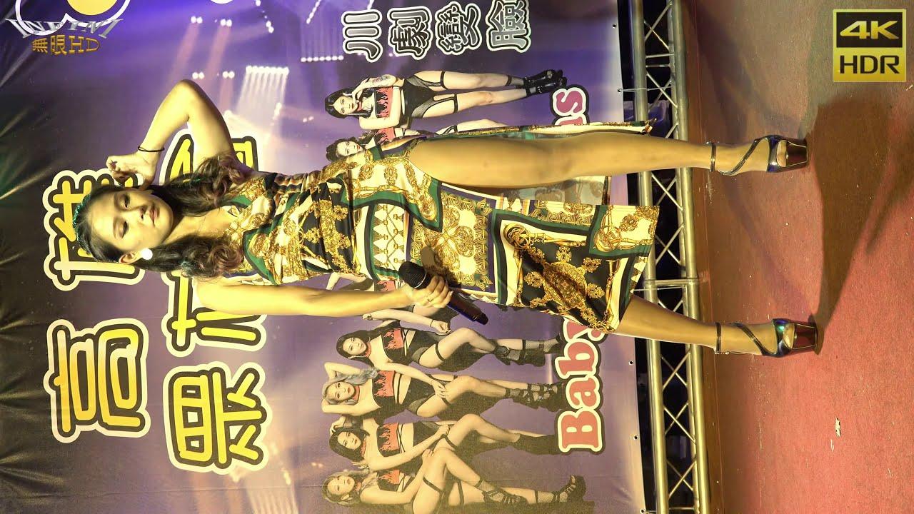 【無限HD】林園廟會 安安 熱唱3(4K HDR)【大港新聞】