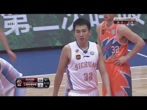 Sichuan VS Shanghai Sharks 1/22