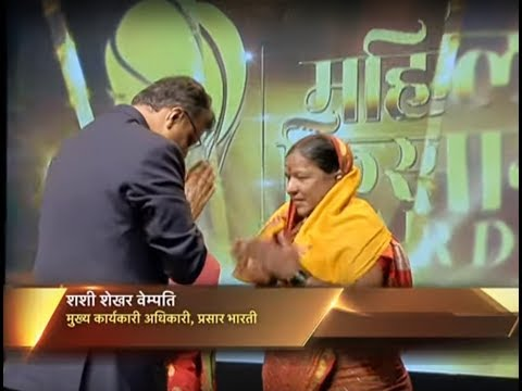 Mahila Kisan Awards - Episode 28