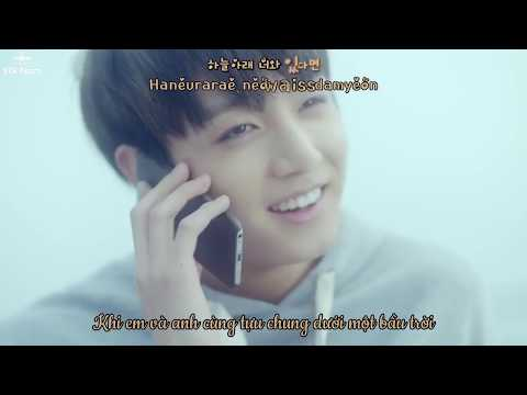 [Lyrics + Vietsub] BEAUTIFUL (Goblin OST) - BTS Jungkook cover