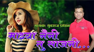 Mazya Naini Tu Sajani   Singer: Yuvraj Pradhan   Zadipatti Love Song   Zadipatti Entertainment