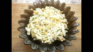 Быстрый салат из копченого сыра