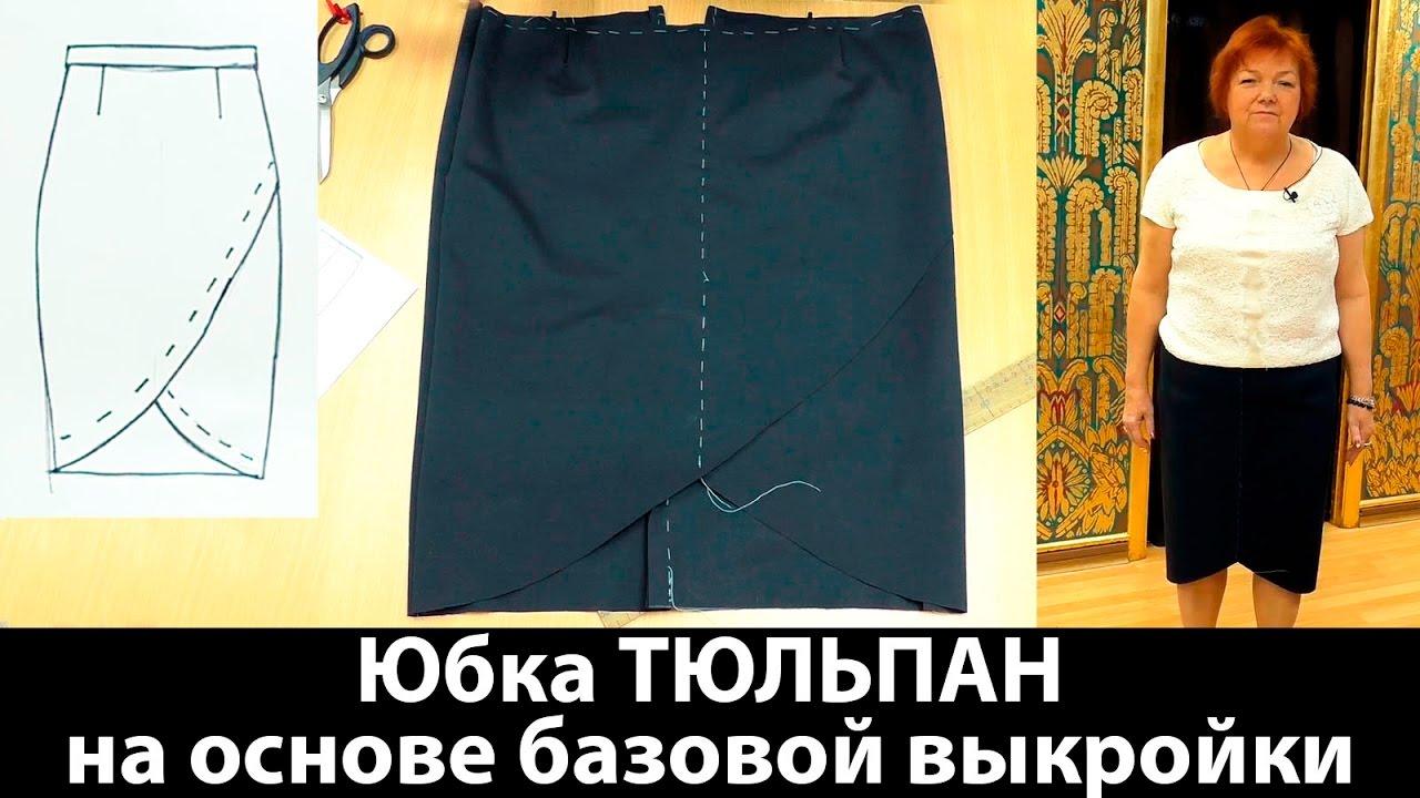 Как сшить прямую юбку своими руками фото 139