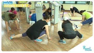 2018 8월 2주_임산부D라인요가교실 3기 참가자 모집 영상 썸네일