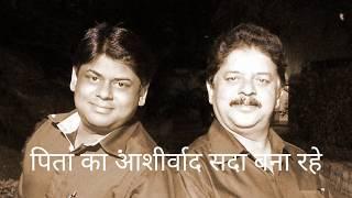 RAUNIYAR SONG BY SHAMBHU LAL GUPTA GUMLA JHARKHAND