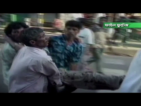 21 August 2004 Dhaka Grenade Attack (Collected Footage)