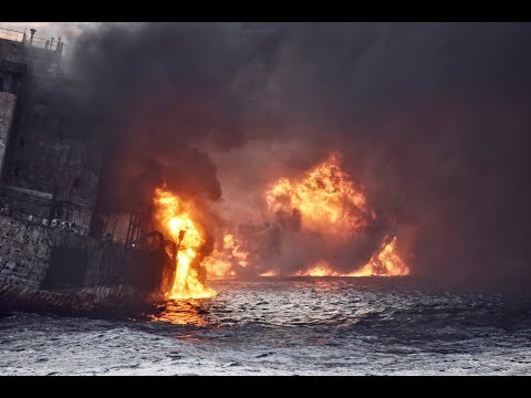 Burning Iranian oil tanker in East China Sea sinks