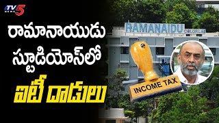 Income Tax Raids on Ramanaidu Studios