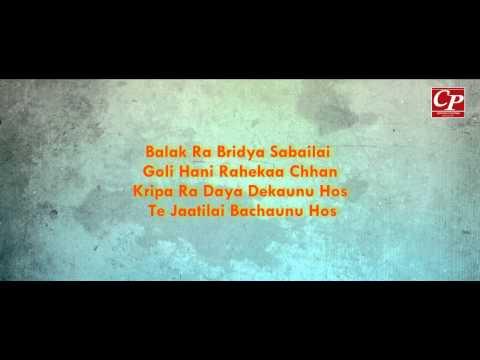 Tapaiko Anugrahale Karaoke - Santosh Tirwa | Nepali Christian Karaoke (with Lyrics)