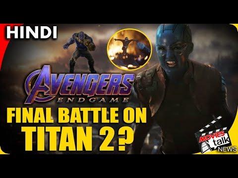 Avengers Endgame Final Battle Location Details [Explained In Hindi]