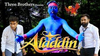 ALADDIN KA CHIRAG ||THREE BROTHERS||