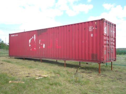 контейнер бу, продажа контейнеров, жд контейнер - YouTube