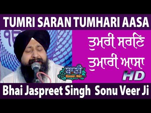Tumri-Sharan-Tumari-Aasa-Katha-Kirtan-Bhai-Jaspreet-Singh-Ji-Sonu-Veerji-9-Aug-2014-Gtb-Nagar