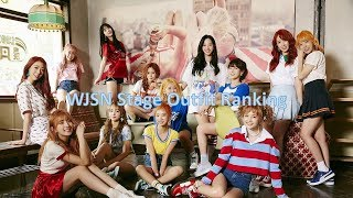 WJSN Stage Outfit Ranking