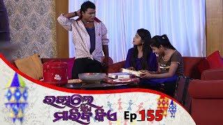 Rakhile Sie Mariba Kie   Full Ep 155   15th Oct 2019   Odia Serial – TarangTV