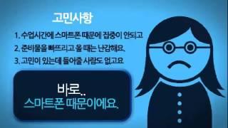 쿨키퍼 홍보영상