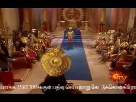 Ramayanam tamil episode 147 - Vascodigama kannada full movie