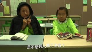 小學生組 參賽作品:咪做嘥電鬼