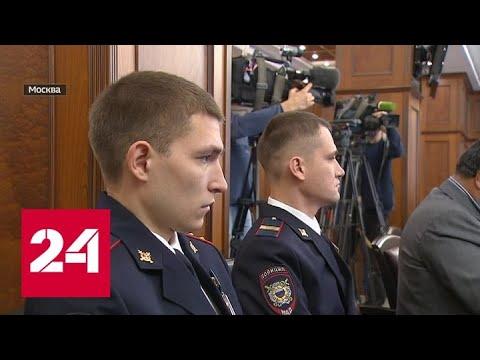 Участковым создадут условия для раскрытия преступлений - Россия 24